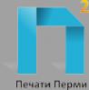 Логотип компании ПЕЧАТИ ПЕРМИ