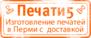 Логотип компании Печати5