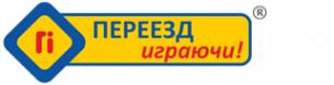 Логотип компании Переезд играючи