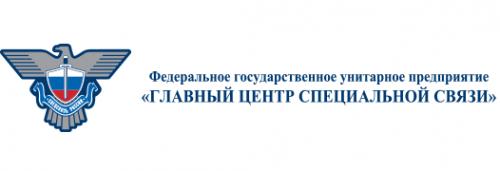 Логотип компании Управление специальной связи по Пермскому краю