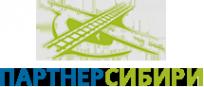 Логотип компании Партнер Сибири