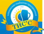 Логотип компании Тис`с