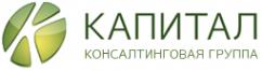 Логотип компании Капитал