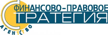 Логотип компании Стратегия