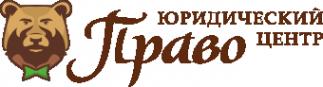 юридическая консультация семейное право пермь