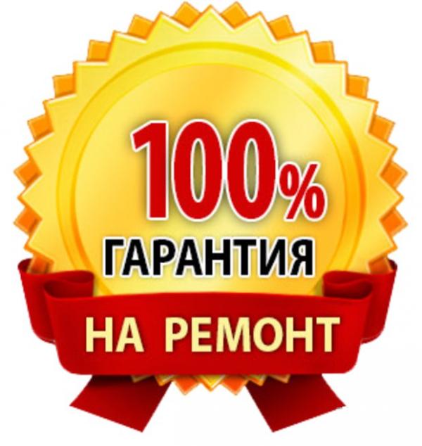 Логотип компании Реализатор