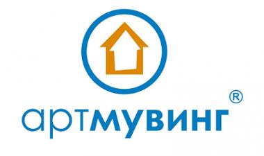 Логотип компании Арт-Мувинг