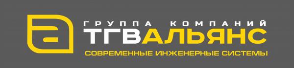Логотип компании ТГВ-Альянс