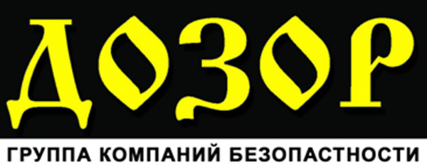 Логотип компании Дозор